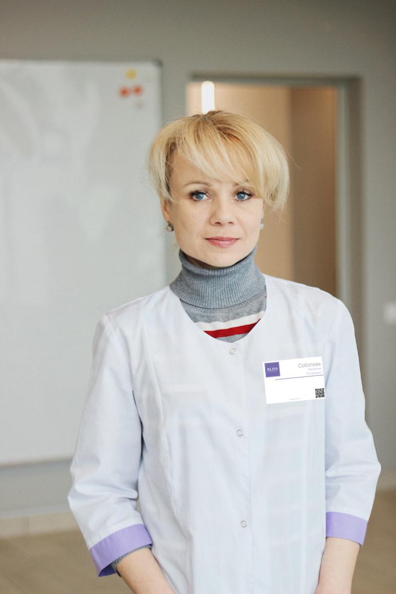 Герасимович Ольга Владимировна
